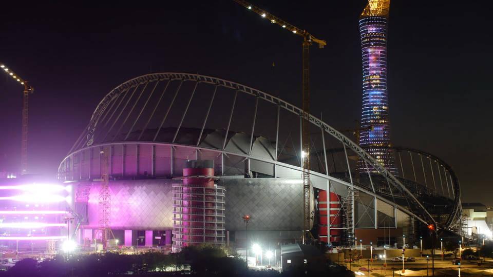 Стадионы чм 2022